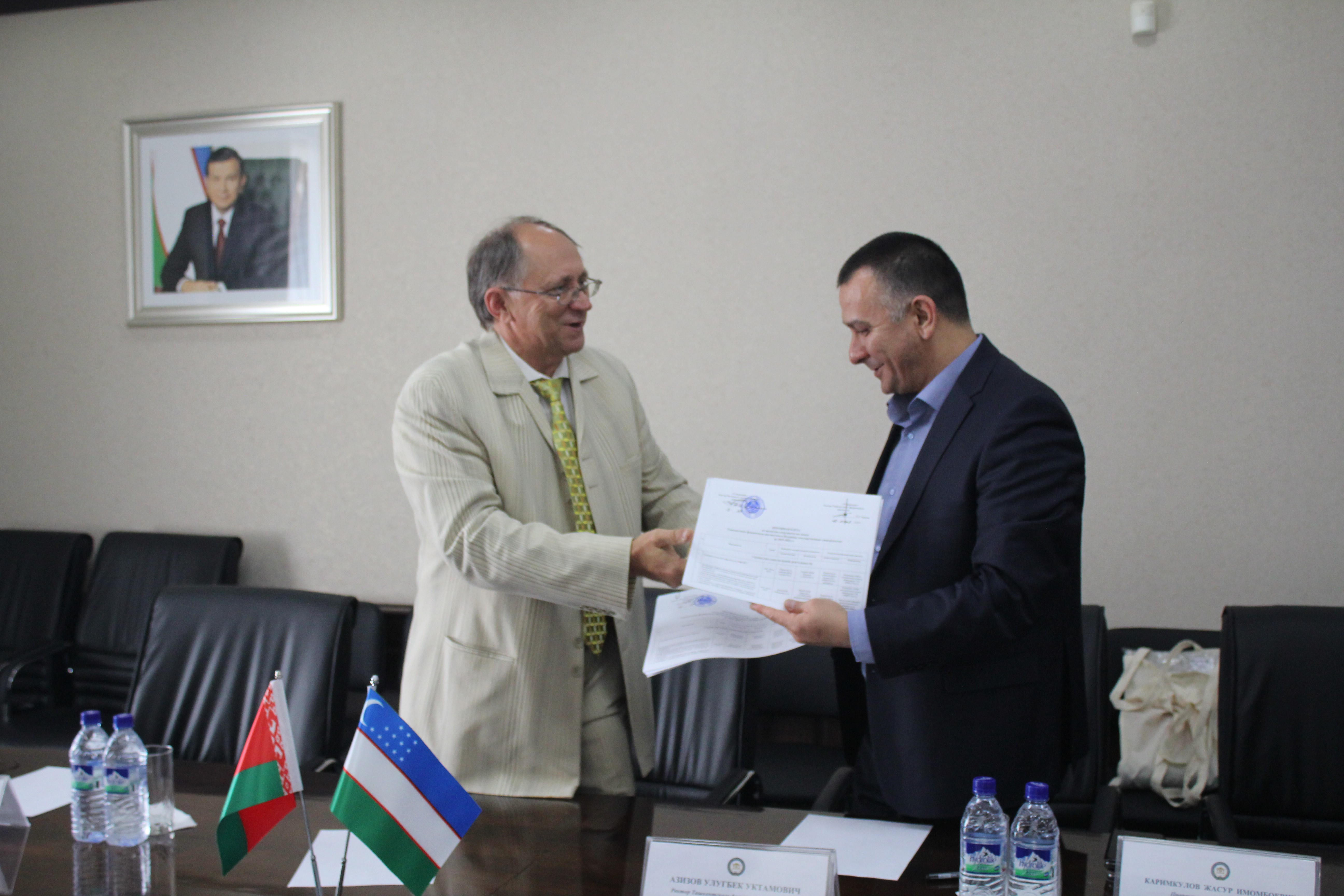 BGS News The cooperation was strengthened: a joint faculty with Polotsk State University